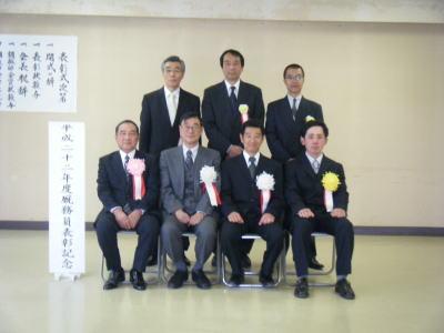 110308kanchikyohyosho.jpg