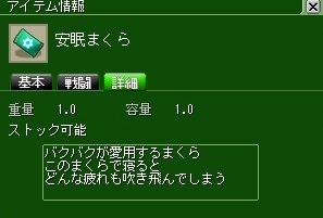 ss20090201_02.jpg