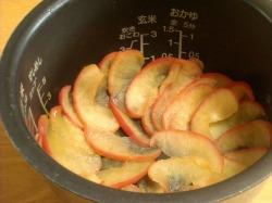 りんごを並べて
