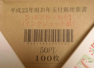 DSCN2920.jpg