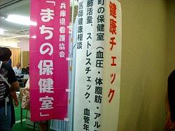 DSCN4589.jpg