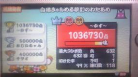 110716_003327.jpg