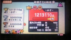 110716_175815.jpg