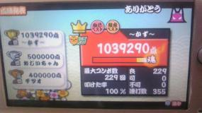 110717_155851.jpg