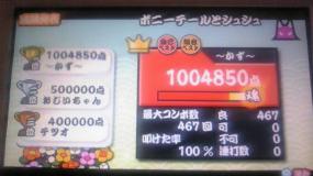 110717_173911.jpg