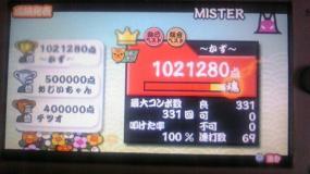 110717_175428.jpg