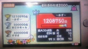 110717_223209.jpg
