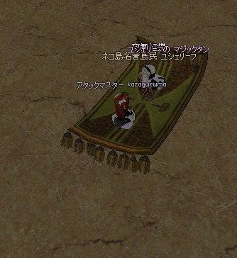 mabinogi_2009_12_09_018.jpg