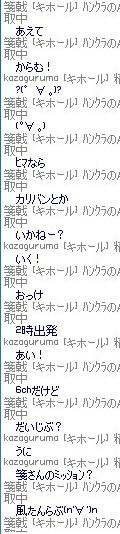 mabinogi_2009_12_09_023.jpg