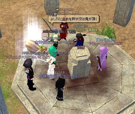 mabinogi_2009_12_09_028.jpg