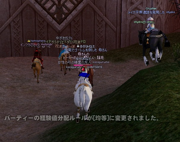 mabinogi_2009_12_15_003.jpg