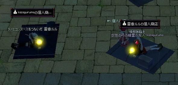 mabinogi_2009_12_15_004.jpg
