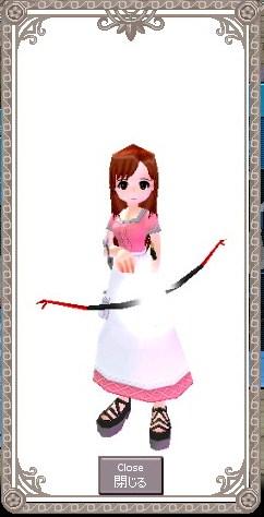 mabinogi_2009_12_19_011.jpg