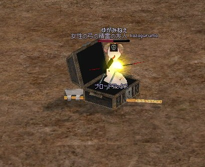 mabinogi_2009_12_20_003.jpg