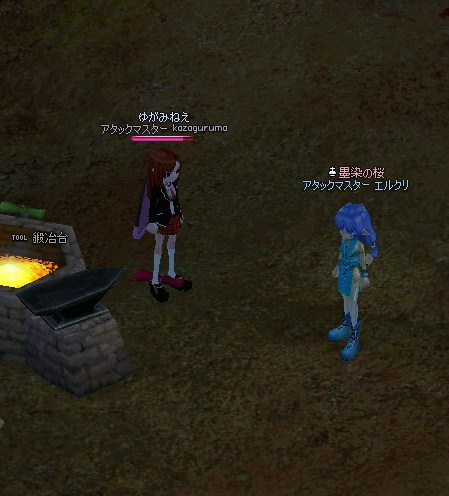 mabinogi_2009_12_21_001.jpg