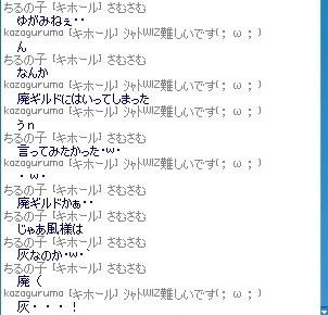 mabinogi_2009_12_22_007.jpg