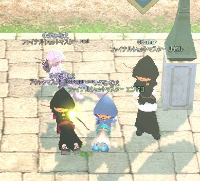 mabinogi_2009_12_23_009.jpg