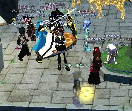 mabinogi_2009_12_24_003.jpg