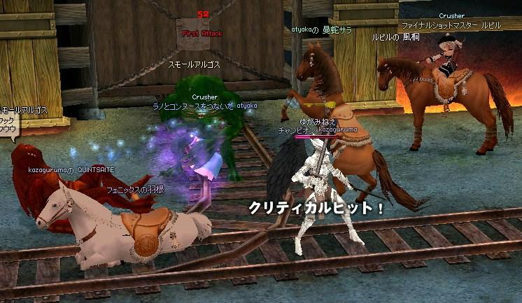 mabinogi_2009_12_29_001.jpg
