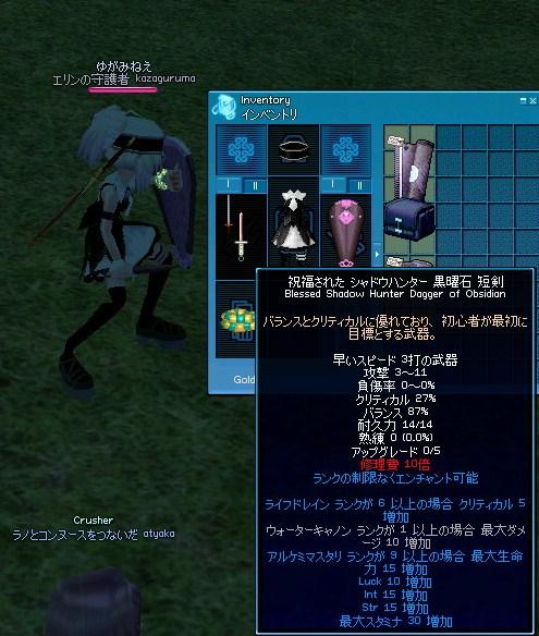 mabinogi_2009_12_29_004.jpg