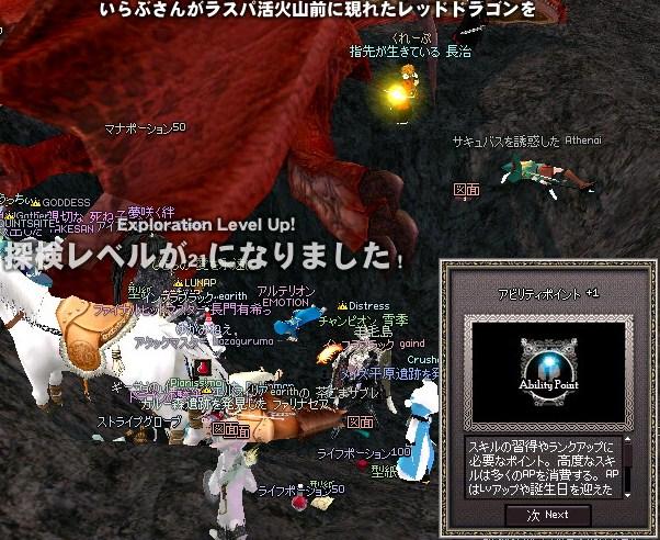 mabinogi_2010_01_04_005.jpg