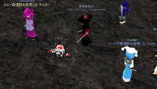 mabinogi_2010_01_04_010.jpg