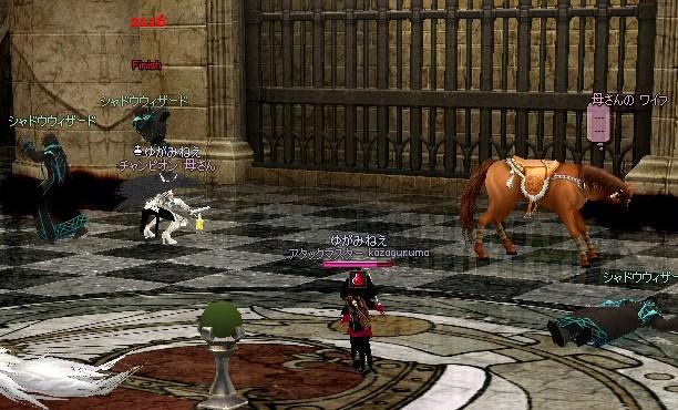 mabinogi_2010_01_07_004.jpg