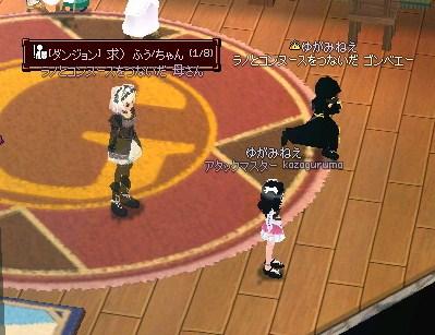 mabinogi_2010_01_11_006.jpg