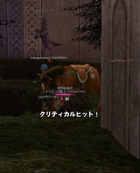 mabinogi_2010_01_12_001.jpg