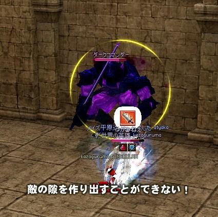 mabinogi_2010_01_13_013.jpg