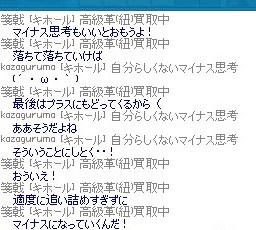 mabinogi_2010_01_14_001.jpg