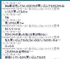 mabinogi_2010_01_14_002.jpg