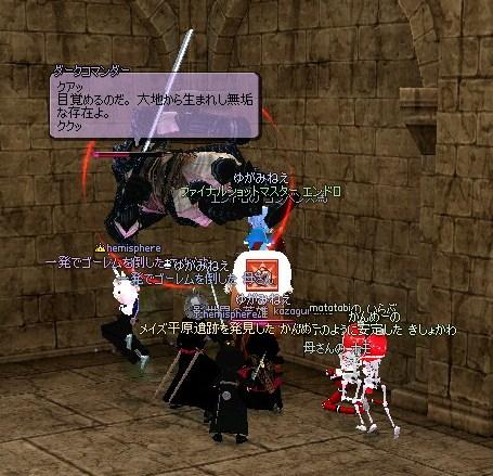 mabinogi_2010_01_15_006.jpg