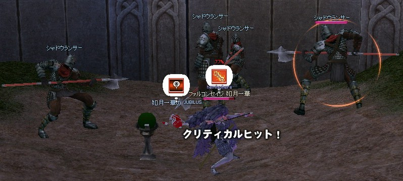 mabinogi_2010_01_18_005.jpg