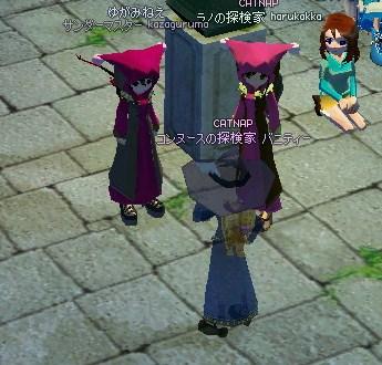 mabinogi_2010_01_18_012.jpg