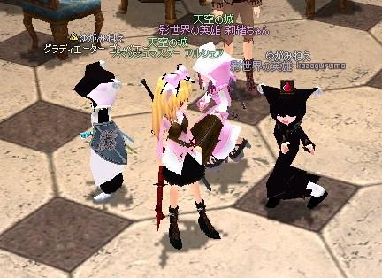 mabinogi_2010_01_28_017.jpg