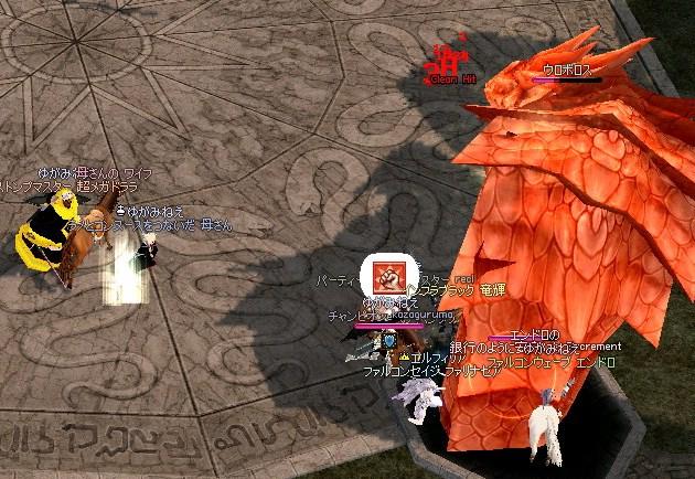 mabinogi_2010_02_04_008.jpg