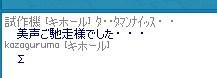 mabinogi_2010_02_08_001.jpg