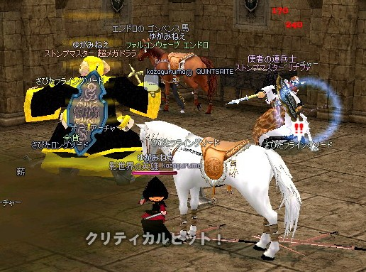 mabinogi_2010_02_08_002.jpg