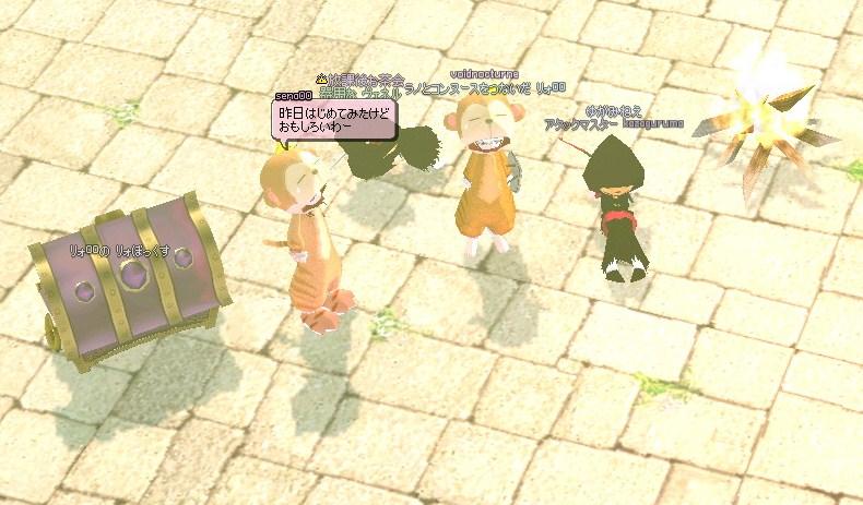mabinogi_2010_02_11_003.jpg