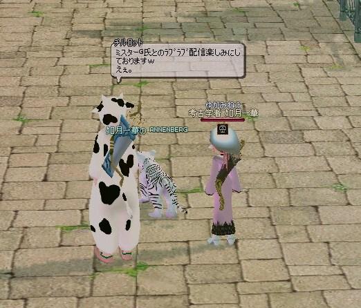 mabinogi_2010_02_12_008.jpg