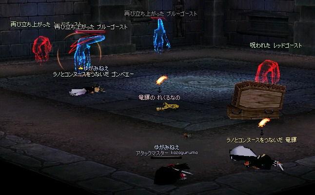 mabinogi_2010_02_15_015.jpg
