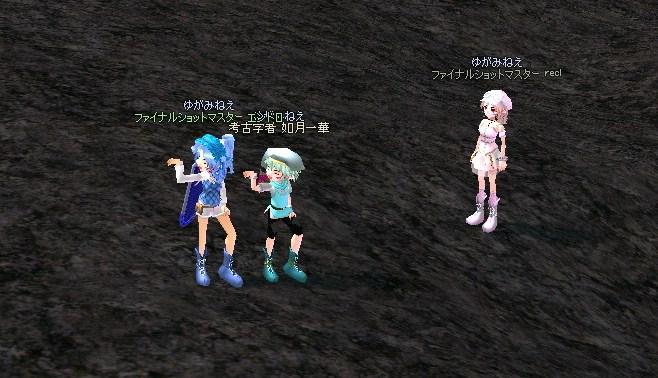 mabinogi_2010_02_15_024.jpg