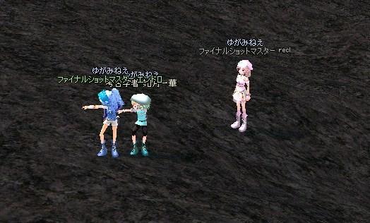 mabinogi_2010_02_15_025.jpg