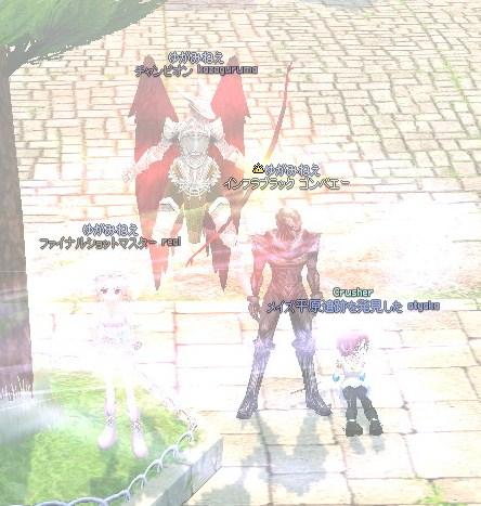 mabinogi_2010_02_18_001.jpg