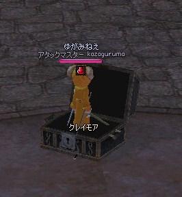 mabinogi_2010_02_19_002.jpg