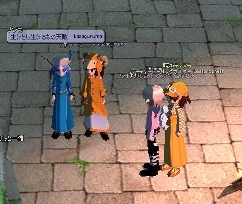 mabinogi_2010_02_19_005.jpg