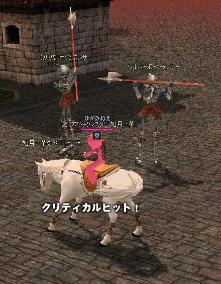 mabinogi_2010_02_22_005.jpg