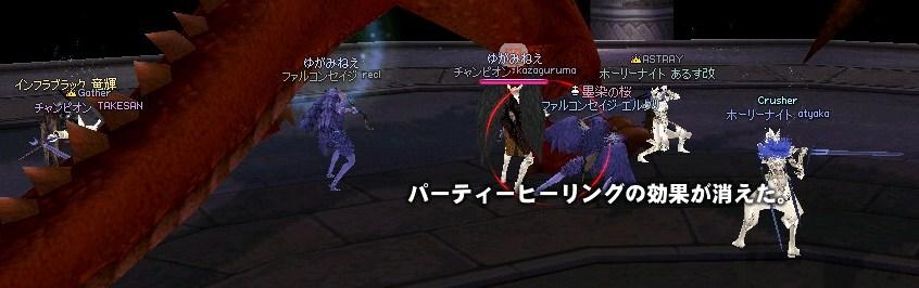 mabinogi_2010_02_28_012.jpg