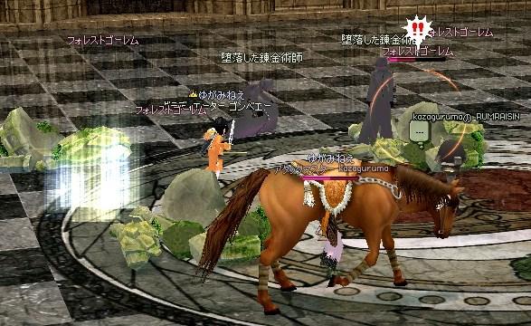 mabinogi_2010_03_02_002.jpg